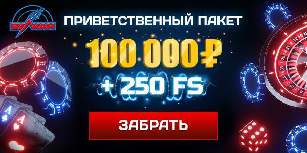 Правила рулетки казино