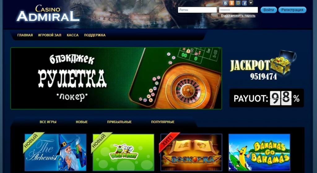 Игровые автоматы скачать бесплатно резидент