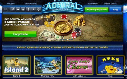 Казино вулкан играть онлайн видео играть в 777 казино бесплатно без регистрации