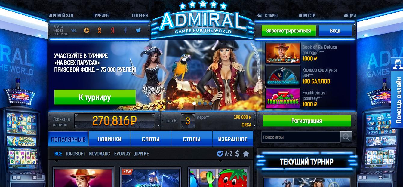 Игровые автоматы клубнички гараж игровые автоматы вероятности выигрыша