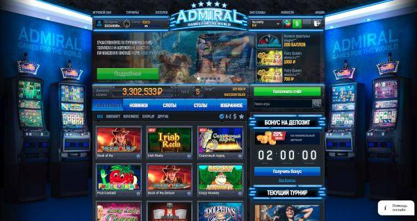 Игровые автоматы клубнички гараж азарт плей казино играть на деньги