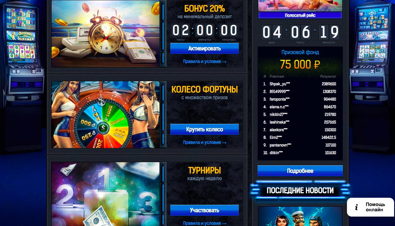 Игровые аппараты играть бесплатно арбат чат рулетка онлайн девочки