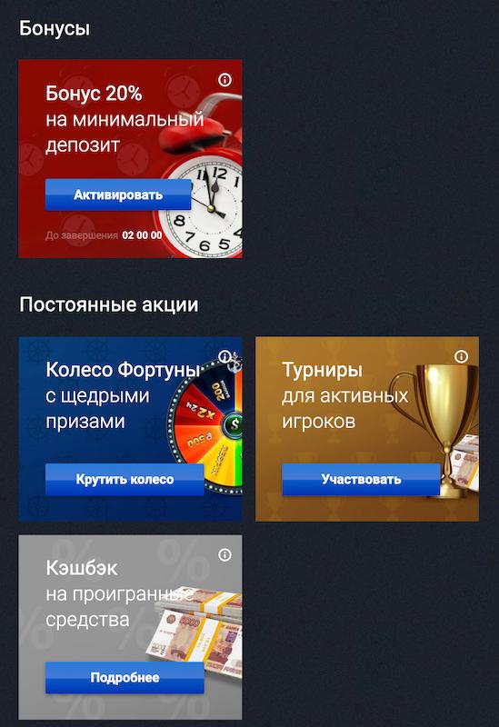 Java игра на тему игровые автоматы на nokia 6300 лучшие онлайн казино америки