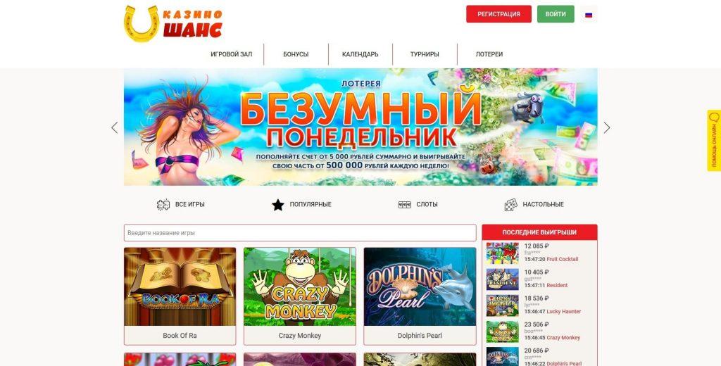 Популярные игры в интернет казино научу как зарабатывать