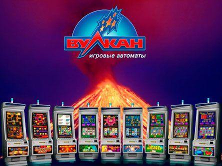Как обыграть казино в автоматы на компьютере