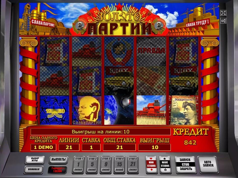 Бесплатные онлайн игры азартные лягушка с короную на голове