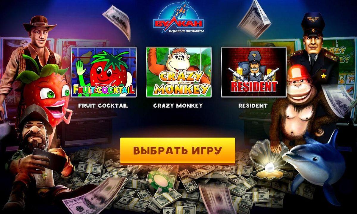 fruit coctail crazy monkey он-лайн игровые автоматы