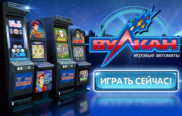 Игровые автоматы адмирал играть онлайн бесплатно и без регистрации играть в битва за карту