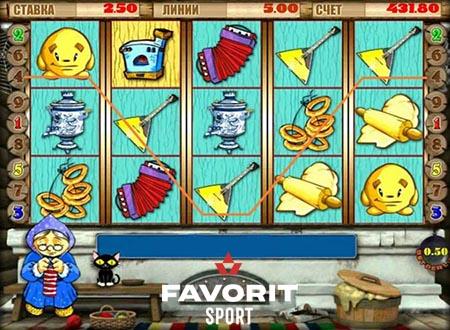 Игровые автоматы ksi аренда best online casino slots bonus