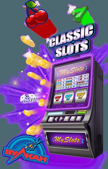 Мобильное онлайн казино игровые автоматы бесплатно карты яндекс играть в дурака