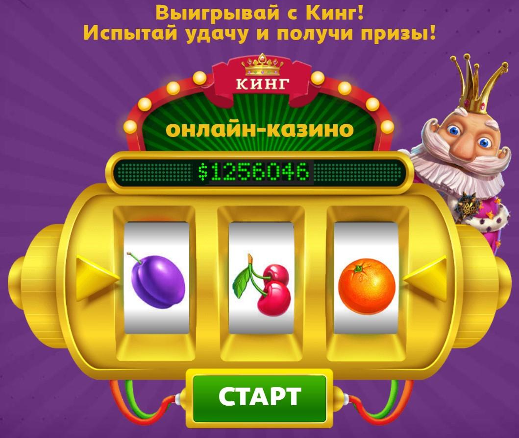 Игровые автоматы вер вки