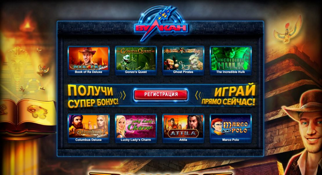 игровые автоматы играть garage онлайн