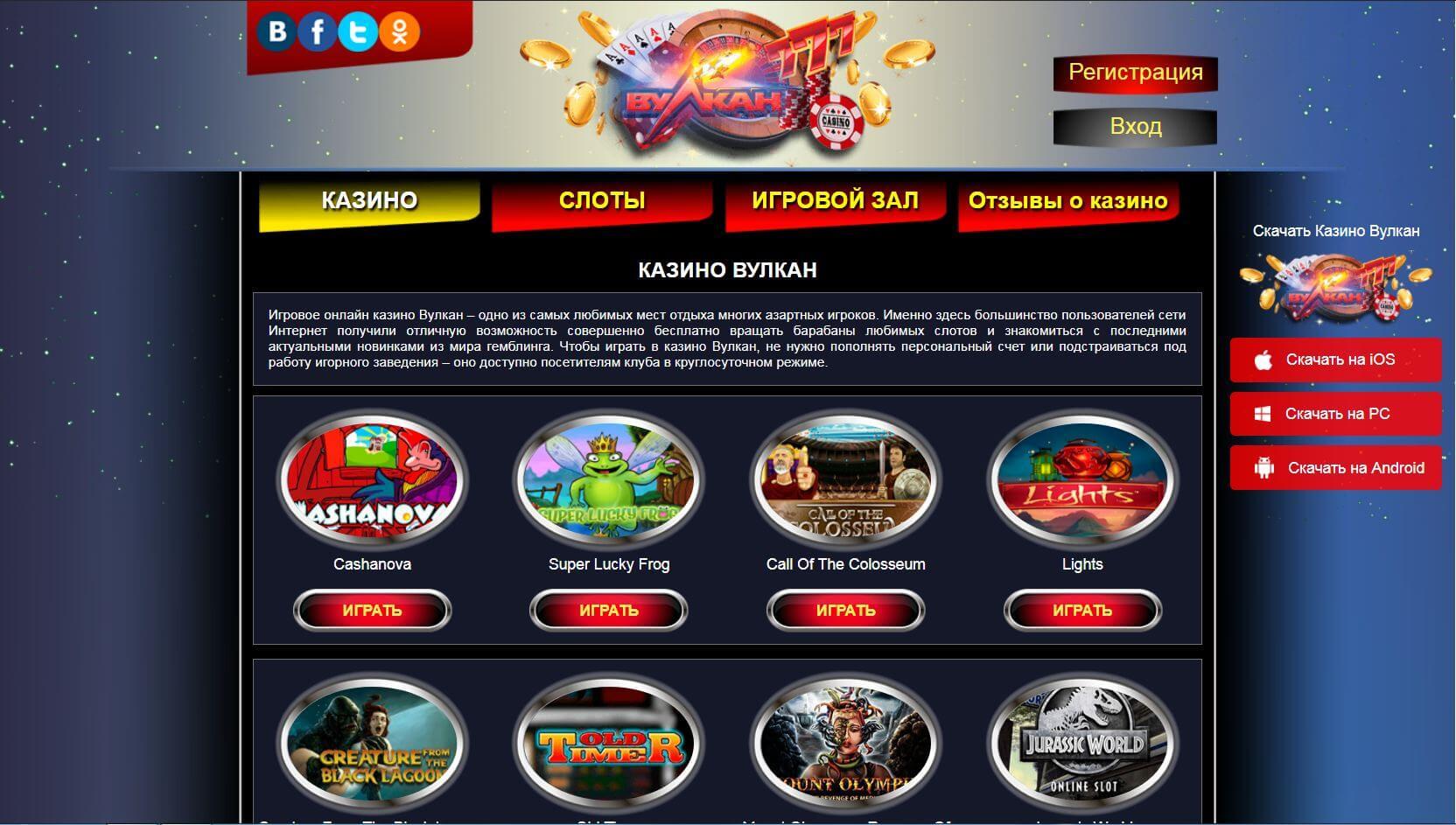 Эмуляторы игровых автоматов бесплатно онлайн автоматы игровые адрес